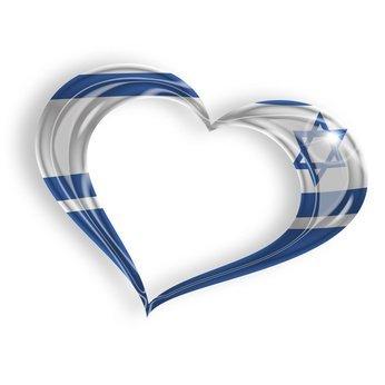 יום העצמאות 72 למדינת ישראל