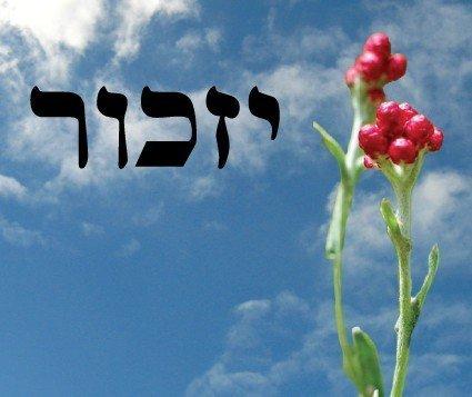הבית הפיננסי מתייחד עם הנופלים במלחמות ישראל