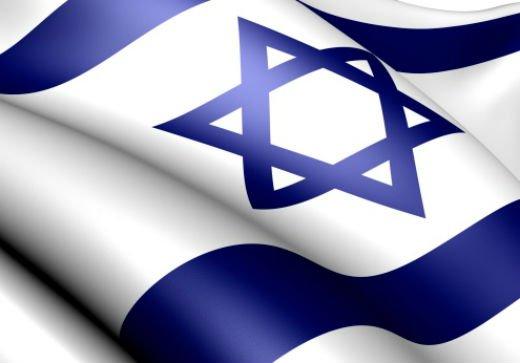 מזל טוב למדינת ישראל בת 73